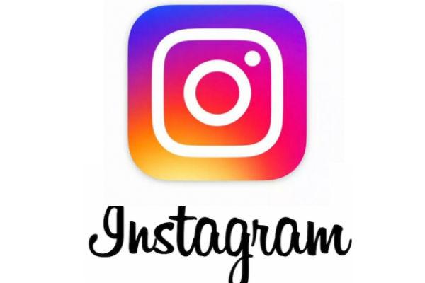 instagramrollsoutnewshoppingpage