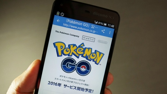 Malaysian Islamic leaders say no to Pokemon Go