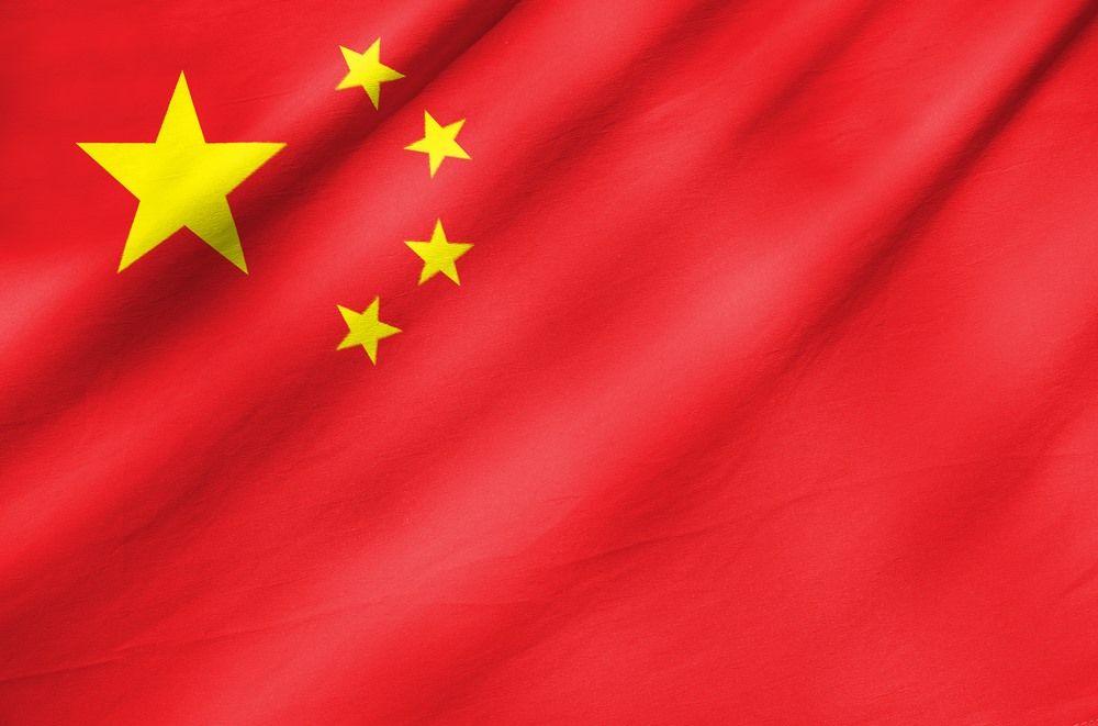 chinaannouncessanctionson28officialsofformertrumpadmin