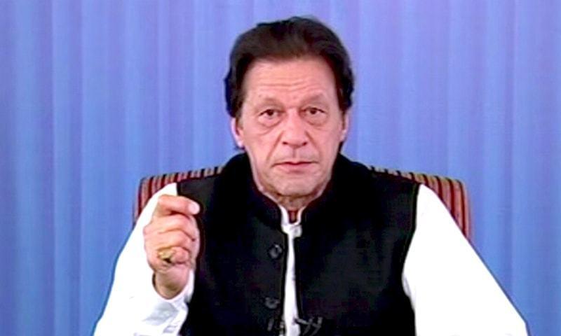 Pakistan to release Indian pilot tomorrow as peace gesture: Pakistan PM Imran Khan