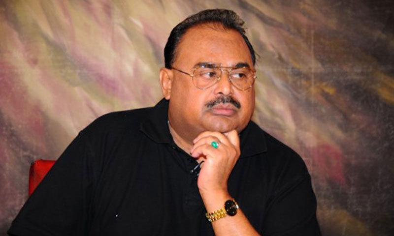 MQM founder Altaf Hussain arrested in London
