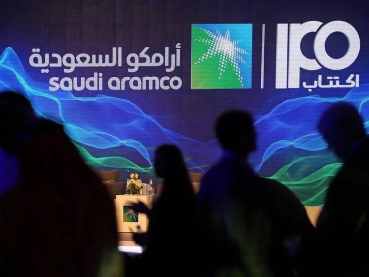 Ipo saudi aramco bank