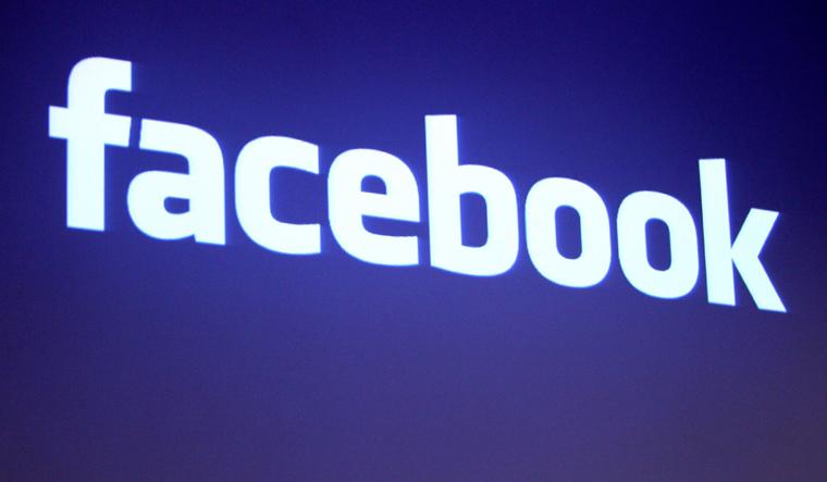 Facebook introduces