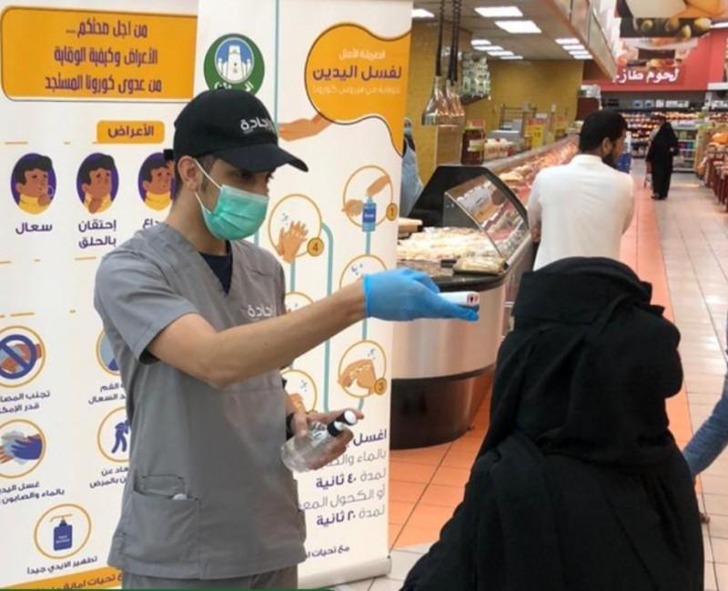 saudiarabiareports70newcoronacasesbringingtotalto344