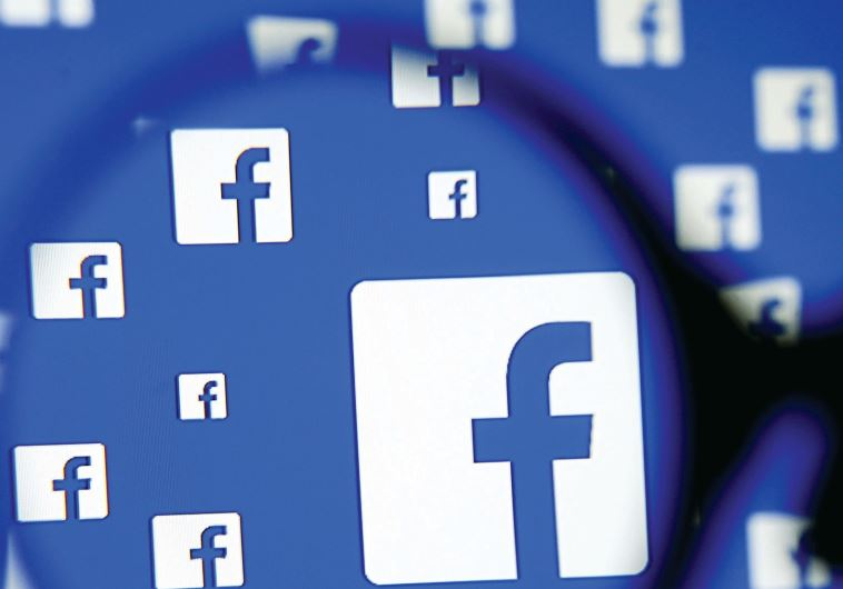 Facebook posts may help detect mental disorders: study