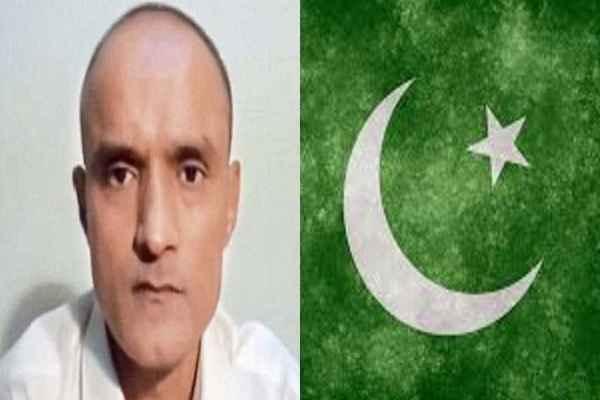 ICJ refused India's plea in Jadhav case: Pakistan
