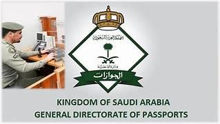 "passportoffice(jawazat)linksissuanceof""finalexit'visaswithsettlementofalldues"