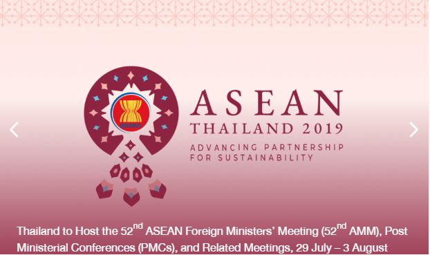 Foreign Ministers from South East Asia attend 52nd ASEAN summit