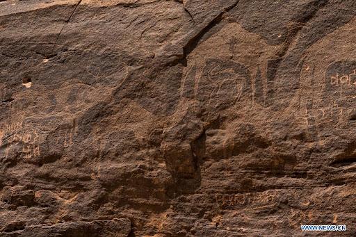 5 sites in Saudi Arabia, Europe inscribed on world heritage list