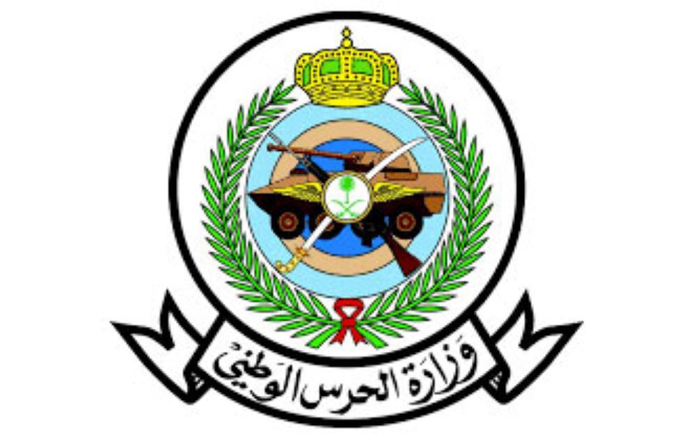 American pilot dies, Saudi trainee injured in chopper crash in Riyadh