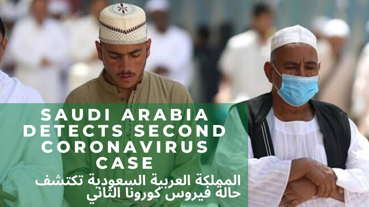 saudiarabiadetectssecondcoronaviruscase