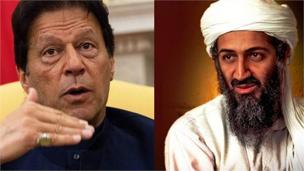 Pakistani dissidents slam PM Khan for calling Osama bin Laden