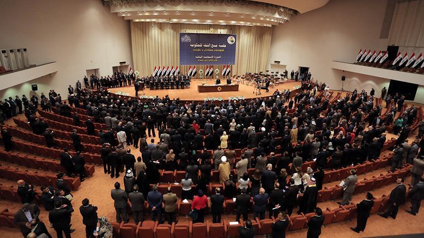 Iraqi parliament fails to choose speaker in first session
