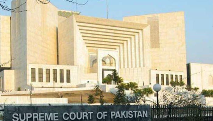 Pakistan SC dismisses NAB