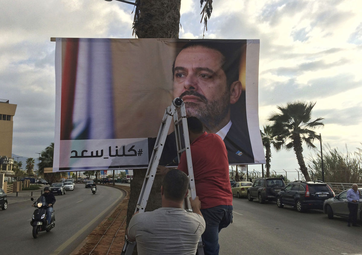 Saudi Arabia calls on citizens to leave Lebanon immediately