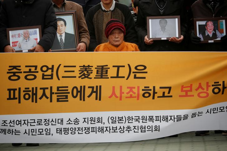 Japan rejects South Korean proposal over wartime forced labourers