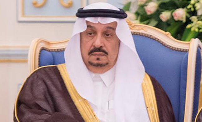 University education investment in human capital: Riyadh governor