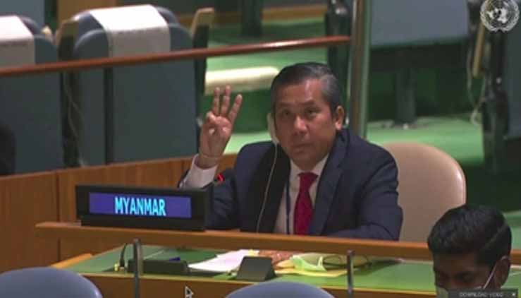 Myanmar permanent representative to UN condemns military government