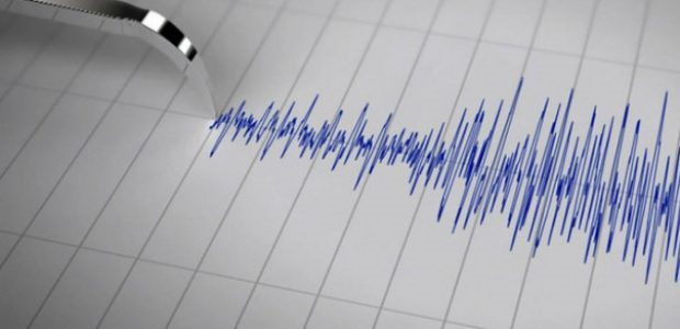 Magnitude 4.1 earthquake hits Turkey, felt in Armenia