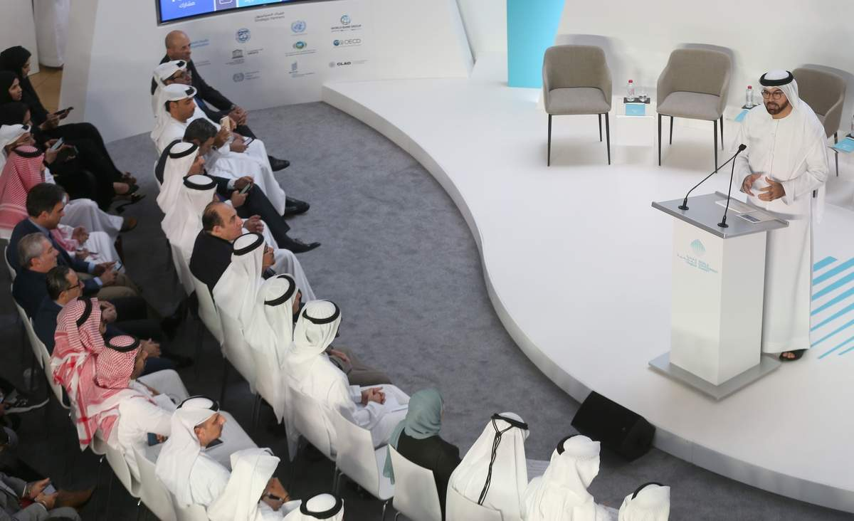 World Government Summit to start from Feb 10 in Dubai