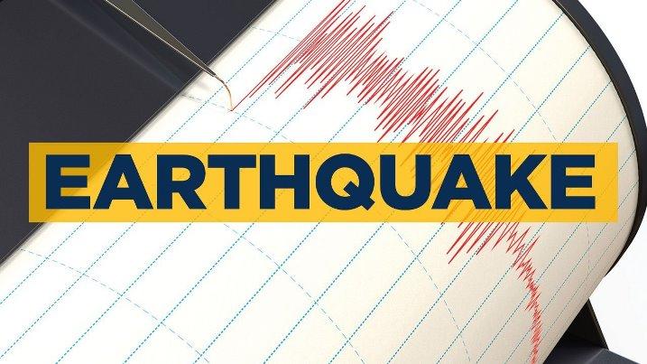 2.5 magnitude earthquake hits Madina, Saudi Arabia