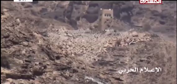 Yemeni forces, allies seize military base in SW Saudi Arabia