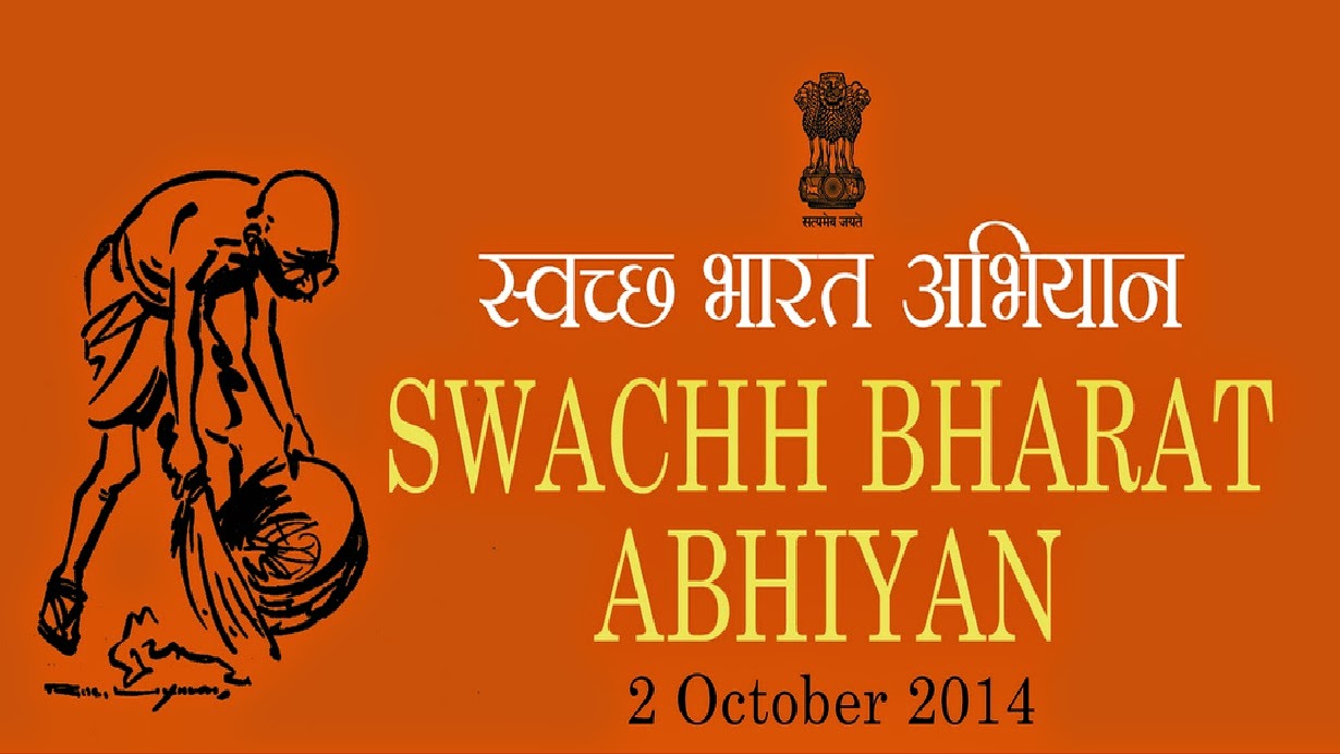 World Bank approves Rs.10,000 cr to support Swachh Bharat Campaign