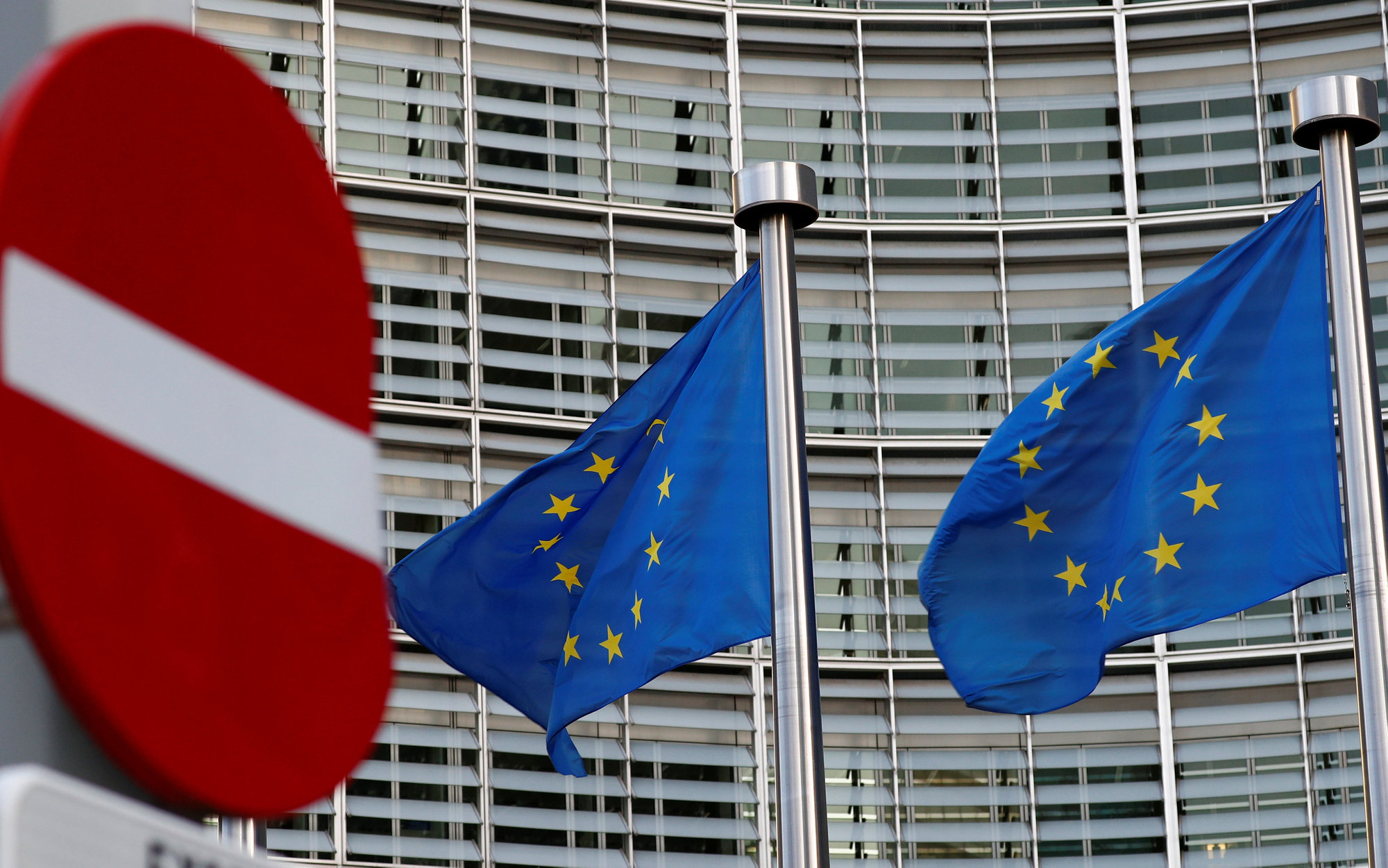 EU extremely concerned by Iran