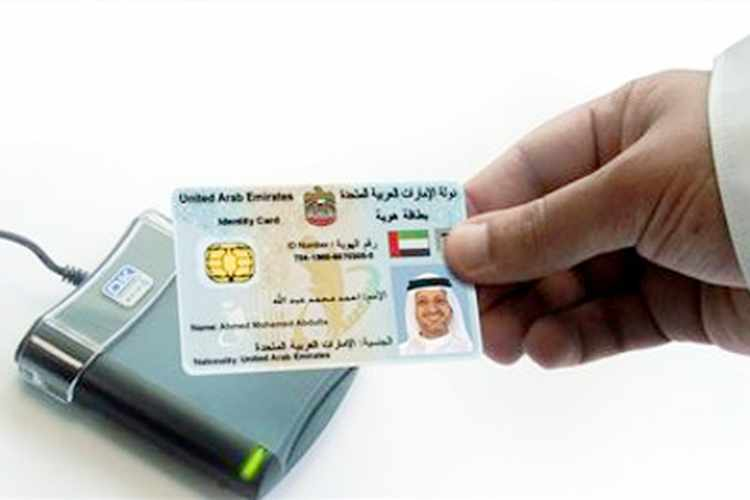 Now, renew your Emirates ID and residence visa online at the same time