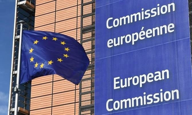 EU vetoes plan to add Saudi Arabia to money-laundering list