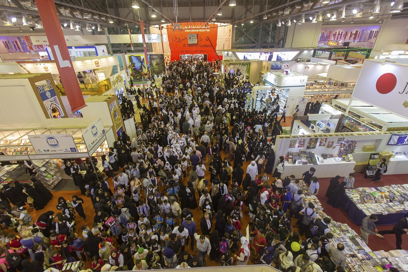 38th Sharjah International Book Fair to be organized from Oct 30