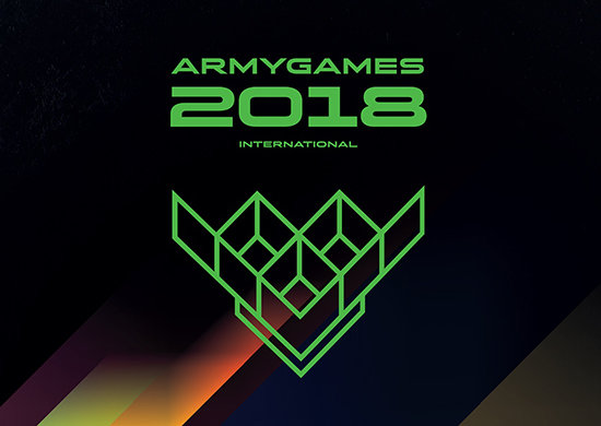 International Army Games 2018 declared open