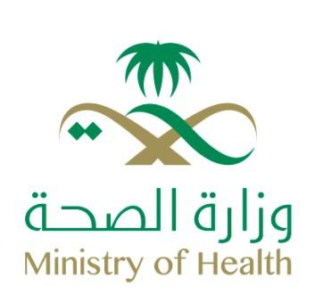 saudiarabia'snewcoronavirusinfectionscontinuetodropslipsbelow1000
