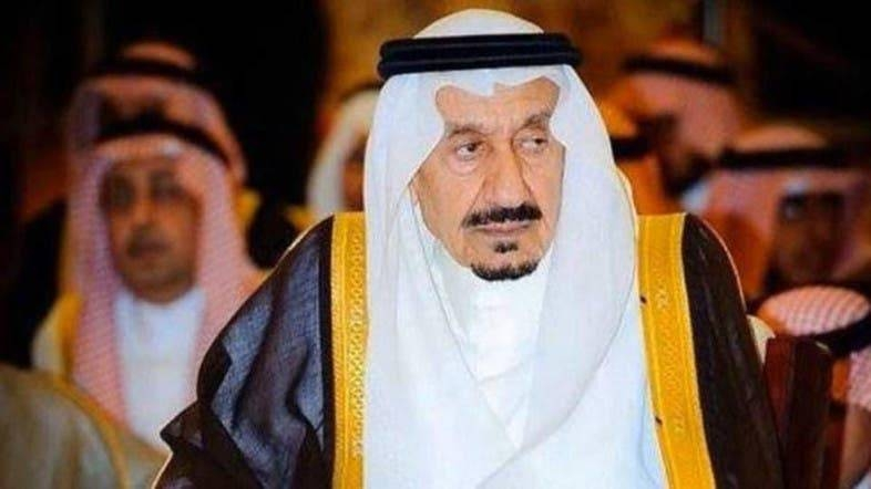 Prince Miteb Bin Abdulaziz passes away