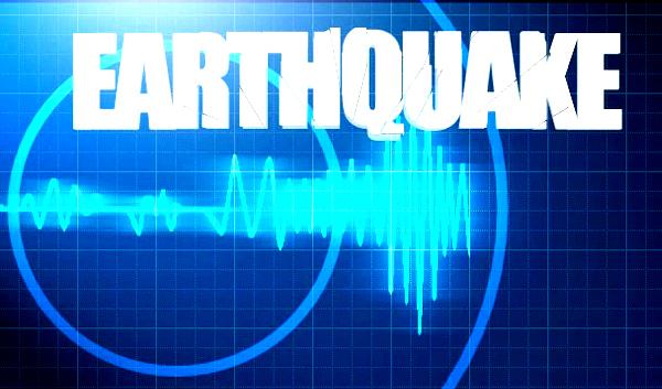 6.4 magnitude quake struck in Southern Mexico