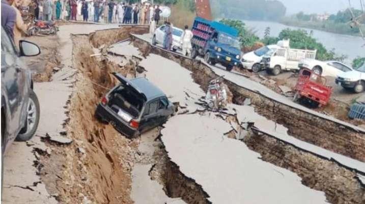 Creation of Ladakh India