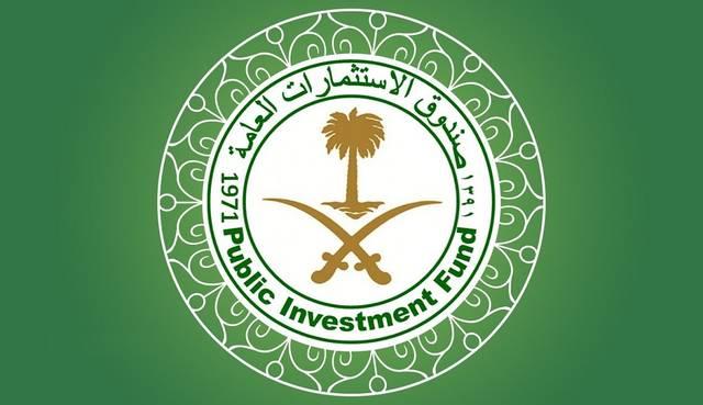 Saudi sovereign fund secures $11billion loan