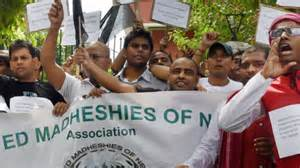 Madhesis start fresh protests in Nepal against Constitution