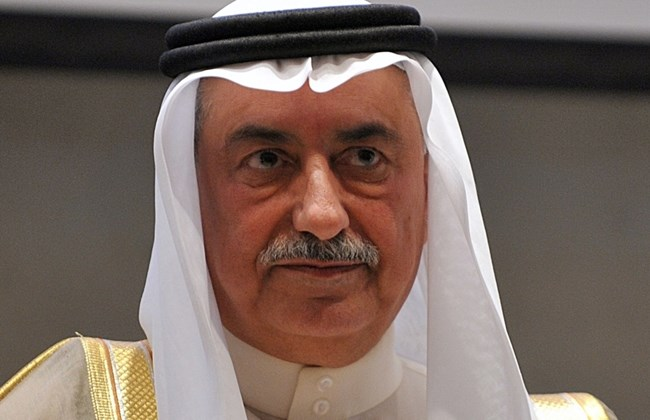 Saudi King Salman appoints new Foreign Minister