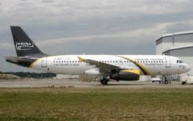 Nesma Airlines begins domestic Saudi Arabia service from Oct 2016