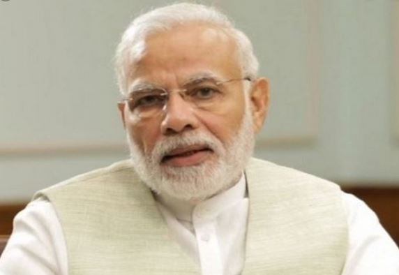 Modi to inaugurate