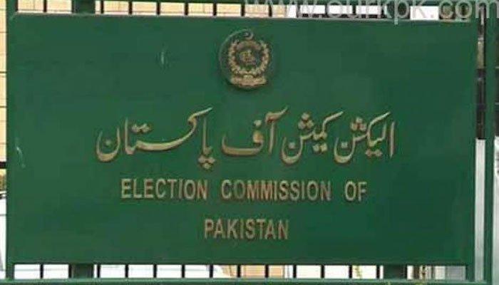Pakistan elections were fair, transparent assures Election Commission