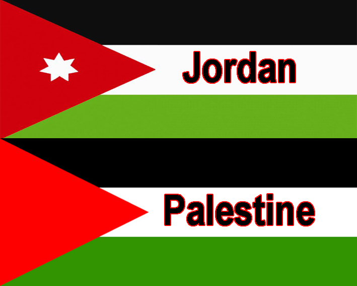 Palestinian and Jordan reject confederation trial balloon
