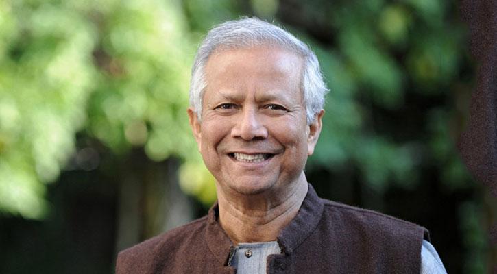 Prof Muhammad Yunus conferred