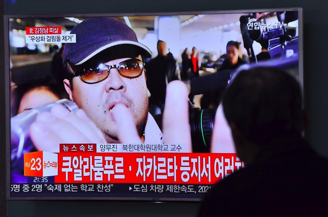northkoreadeniesthatitwasbehindthekillingofkimjongunshalfbrother