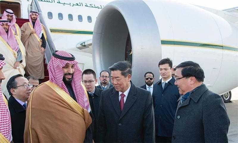 Saudi Crown Prince Mohammed bin Salman arrives in China today