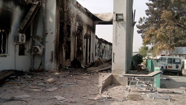 16 US forces punished with disciplinary measures over Kunduz hospital bombing
