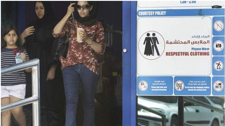 Face jail for dressing inappropriately in public in Dubai