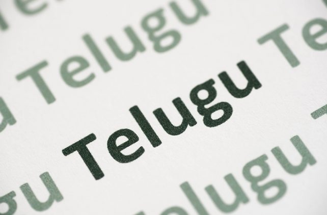 Telugu fastest growing language in America