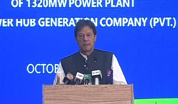 Imran inaugurates China Hub power plant